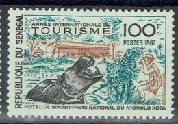Sénégal - N° 298 - XX - - Senegal (1960-...)