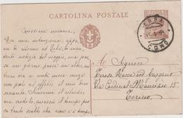 8618.  Cartolina Postale Intero - Erba - 1934 - 1900-44 Victor Emmanuel III