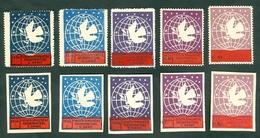 Albania 1946 Peace International Women Congress Michel 391 - 395 MNH - Albanie