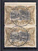 CONGO - COB 53a OLIVE FONCE - PAIRE VERTICALE - Obl BOMA - RRR - KX3 - 1894-1923 Mols: Used