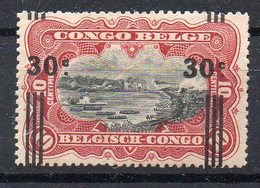 CONGO - COB 89 -X -variété SURCH DEPLACEE  - RRR - KX3 - Belgisch-Kongo