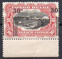CONGO - COB 89A - Erreur - XX -variété SURCH DEPLACEE  - RRR Sur Cette Erreur - Cote 110 € ++++ - KX3 - Belgisch-Kongo