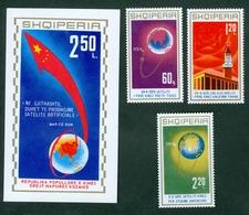 ALBANIA 1971 Satelit Chine Space Exploration Block Mao Zedong Ce Tung Michel 1486 - 1488 41 MNH - Albania