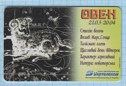 UKRAINE / Ivano-Frankivsk  / Phonecard Ukrtelecom / Phone Card Aries / Zodiac Sign Horoscope. Constellation 04/03. - Oekraïne