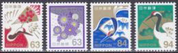 Japan New Issue 24-10-2019 Mint Never Hinged (Set)  Yvert 9414-9416 + 9420 - 1989-... Emperor Akihito (Heisei Era)