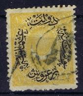 Ottoman Stamps With European CanceL  PODGORIZA PODGORICA MONETENEGRO - Gebruikt