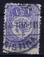 Ottoman Stamps With European CanceL  PRISTINA KOSOVO Has A Thin Spot - Gebruikt
