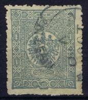 Ottoman Stamps With European CanceL  PRIZREN PRIZERIN KOSOVO - Gebruikt