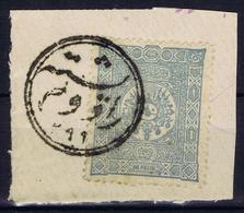 Ottoman Stamps With European CanceL  RADOVISTA RADOVIS NORTH MACEDONIA - Gebruikt