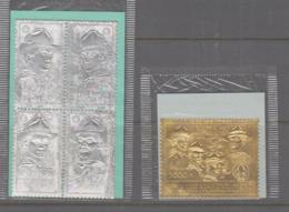 CONGO -  1971 -  SCOUTS   SILVER BLOCK OF 4 AND 1000FR  GOLD STAMP MINT NEVER HINGED ,SG CAT £39 - Congo - Brazzaville