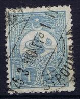 Ottoman Stamps With European CanceL  STROUMDIA STROUMDJE - Gebruikt
