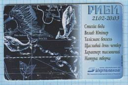UKRAINE / Zhytomyr / Phonecard Ukrtelecom / Phone Card / Zodiac Sign Pisces Fishes Horoscope Constellation 03/03. - Oekraïne