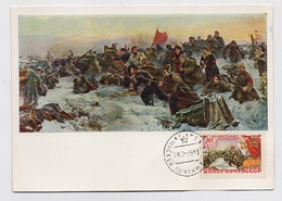 CARTE MAXIMUM CM Card USSR RUSSIA Art Painting Soldier Sailor Civil War Red Army - 1923-1991 URSS