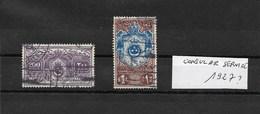 EGYPTE / FISCAUX / Lot De 2 Timbres à Vérifier !!  CONSULAR SERVICE (VISAS ??) Peut-être De 1927// Faire Offre !!!!! - Égypte