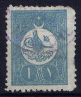 Ottoman Stamps With European CanceL  TIKVECHE VIOLET - Gebruikt
