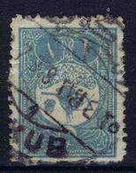 Ottoman Stamps With European CanceL  USKUB J   SKOPJE NORTH MACEDONIA - Gebruikt