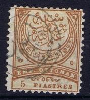 Ottoman Stamps With European CanceL  USKUB  SKOPJE NORTH MACEDONIA - Gebruikt