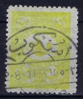 Ottoman Stamps With European CanceL  USKUB 3 SKOPJE NORTH MACEDONIA - 1858-1921 Osmanisches Reich