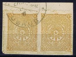 Ottoman Stamps With European CanceL  USKUB B SKOPJE NORTH MACEDONIA Signiert /signed/ Signé - Gebruikt