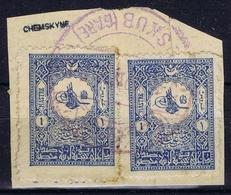 Ottoman Stamps With European CanceL  USKUB GARE  SKOPJE NORTH MACEDONIA Signiert /signed/ Signé - Gebruikt
