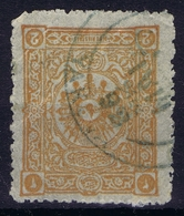 Ottoman Stamps With European CanceL YOKOVA - Gebruikt