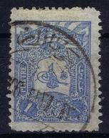 Ottoman Stamps With European CanceL YENIPAZAR NOVIPAZAR - Gebruikt