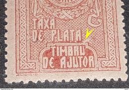 Errors Romania 1916 Help Stamp Timbru Ajutor,, 5b, With Printed Lines Unused Gumm - Variedades Y Curiosidades