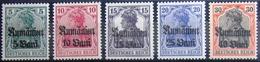 ALLEMAGNE Occupation En ROUMANIE                   N° 26/30                      NEUF* - Occupation 1914-18