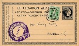 1 Carte Entier  Postale   De Gréce Avec Timbre Athènes 1896 - 1886-1901 Petits Hermes