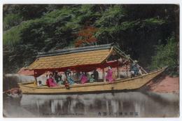 Japan Hozu River Kyoto Old Unposted Postcard - Kyoto