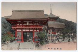 Japan Kyoto Kiyomizu Temple Old Unposted Postcard - Kyoto