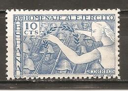 España/Spain-(MH/*) - Edifil  887 - Yvert  676 - 1931-50 Nuovi