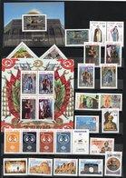 2019 - Tunisie - Année Complète 37 Timbres + 4 Blocs + 3 Cartes Postales - MNH** ( 3 Scans) - Tunisia (1956-...)