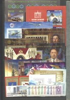 Russia  2019 Year Set (without S/S Mendeleev) USED - 1992-.... Federation