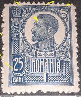 Error Romania 1918-20, King Ferdinand, 25b With Error Frame - Variedades Y Curiosidades