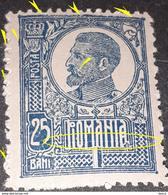 Error Romania 1918-20, King Ferdinand, 25b - Variedades Y Curiosidades
