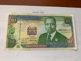 Kenya 10 Shillings New Banknote 1991 - Kenya