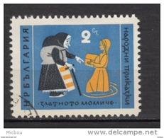 Bulgarie, Bulgaria, Conte De Fée, Fairy Tale, The Golden Girl - Märchen, Sagen & Legenden