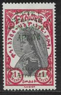 Ethiopia Scott #193 Mint Hinged Zauditu Overprinted In Green, 1930 - Ethiopia