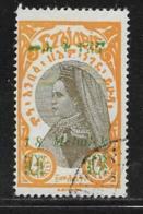 Ethiopia Scott #219 Used Zauditu, Surcharge Has Missing Letters In Top Line, 1931 - Ethiopie