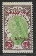 Ethiopia Scott #228 Mint Hinged Zauditu, Surcharged, 1931 - Ethiopia