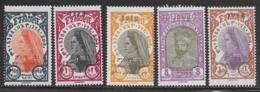 Ethiopia Scott # 166, 168, 170-2 MNH  Tafari, Zauditu Overprinted In Black, 1928 - Ethiopia