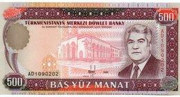 TURKMENISTAN=1995    500  MANAT     P-7      UNC - Turkmenistan