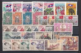 Laos 1952 – 1974 Nice Lot - Laos