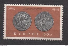 Chypre, Monnaie, Coin, Money, Alexandre Le Grand, Alexander The Great, Antiquité, Antiquity, Fauconnier, Falconer, - Coins