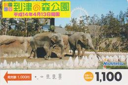 Carte Prépayée Japon -  ANIMAL - ELEPHANT & Grande Roue - Amusement Park Japan Prepaid Bus Card / ATT-  Nishi 538 - Telefoonkaarten