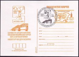 Bulgaria - 1980 L - Olympic Games 1980 - Stationery Card  (bridge Druzbata) - Estate 1980: Mosca