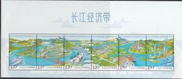 P R CHINA 2018, Yangtze River Economic Belt, MS,  MNH, (**) - Nuovi