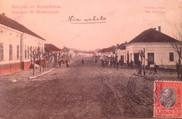 SERBIA.......Souvenir De MLADENOVATZ.....Rue Principale ......Street Scene..... Ca. 1909 - Serbie