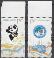 P R CHINA 2018, China International Import Expo, Exposition Set 2 V,  MNH, (**) - 1949 - ... République Populaire